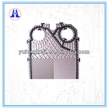 replace alfa laval heat exchanger of m6b plate and gasket