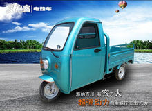 electric tricycle for cargo transport;cargo electric tricycle