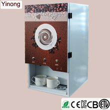 GS101Made In China Commercial Coffee Vending Machine