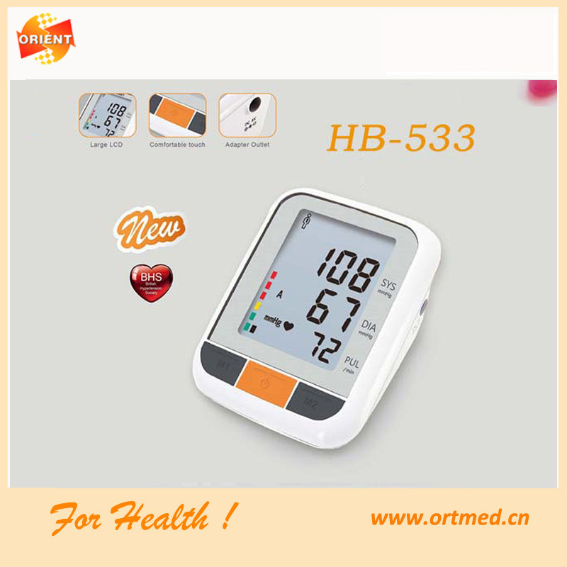 Blood pressure monitor HB533.jpg