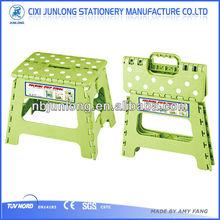 27CM HIGH PLASTIC GARDEN STOOL