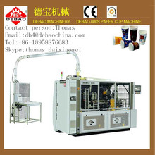 high speed paper cup machine ,The only paper cup machine manufacture use gear & cam transmission in china , no any chains