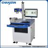 Discount ! 10W / 20W fiber laser marking machine for sale Skype:szchanxan