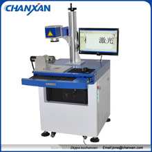 Discount ! 10W / 20W fiber laser marking machine for sale Skype:szchanxan