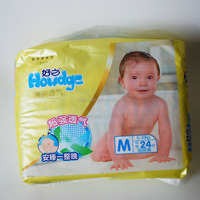Howdge Cheap Baby Diapers Wholesale Non Woven Fabric Super Breathable Comfortable Elastic Disposable Baby Diaper from China