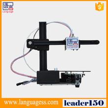 LEADER 150 3D printer &provide ODM/OEM service