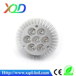 shenzhen XQD 7W grow light LED light plant growth vegetable agriculture greenhouse garden indoor