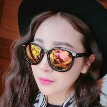 64 ewjdl Korean stylish new trend star favorite big box wild rice nail decoration round sunglasses sunglasses