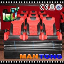 Video games house plans 5d cinema system free movie chinese interactive cinema platform