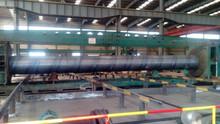 AWWAC200 Spiral Water Steel Pipe