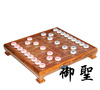 Chinese Chess Set with Acrylic Chess Pieces and Wooden Chess Board