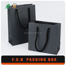 Luxury Brand Name Design Custom Shopping Paper Bag