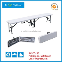 hdpe plastic leisure portable folding outdoor bench furniture import
