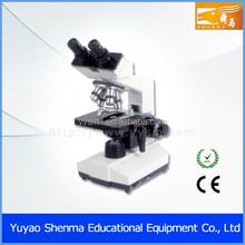 XSZ-107BN 1600X Student Biological Microscope