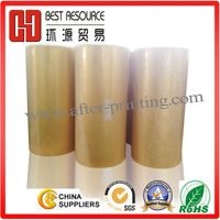 Metallic PET Uv Protection Greenhouse Plastic Film