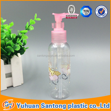 2015 BV and FDA 120ml PET travel perfume bottle with dark mouth pump