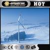 Hot sale! High quality wind generator 50kw wind turbine for sale
