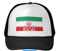 Iran flag hat