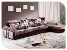 modern design acrylic aquarium sofa furniture of cavite rocker recliner living room sofa sets