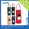 2015 new fashion wholesale Bopp laminated Wine Bag