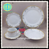 /p-detail/30-piezas-de-oro-fina-vajilla-de-porcelana-conjunto-300000668803.html