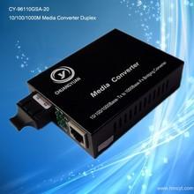 gigabit fiber media converter 10/100/1000M duplex