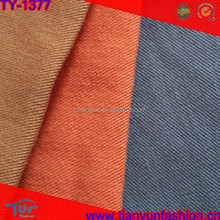 customized drapery dyed solid colorway 100% cotton herringbone twill fabric