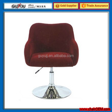 Y-1063 Casual Lush Red Current Fabric Height Adjust Bar Stool