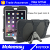 New smart stand silicone+pc case for ipad mini 4 shockproof cover case with kickstand