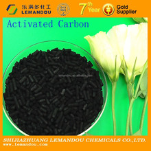 Filter Media Coconut Shell Activated Carbon for Filter