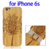 Protective Separable Bamboo Wood Case For iPhone 6s
