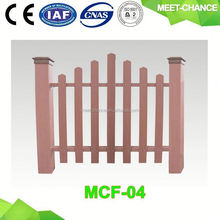 waterproof rechargeable fencing system