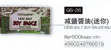 8g less salt soy sauce can make you enjoy the delicious can be customized according to customer requirements
