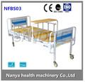 Nfbs03 estilo japonês cama venda, preço da cama dobrável