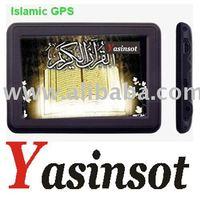 Islamic GPS yasin