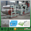 2015 hot sale wood pulp high speed testliner paper machine head box with ISO CE