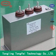 350UF 3000VDC oil capacitor pulse capacitor state-owned enterprises quality hot sale