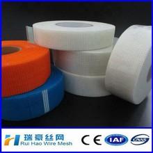 Building material fiberglass tape drywall and fiberglass waterproof drywall tape