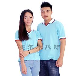 Ladies Polo Shirt Polyester/ Spandex Polo-shirt