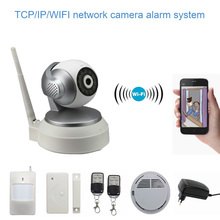 3G Wifi IP Camera Chinese Alarm New Products on China Market LYD-121