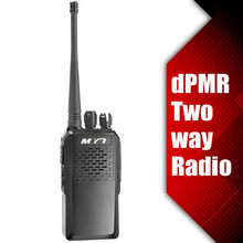Low price best sell hand-held digital dpmr two way radio