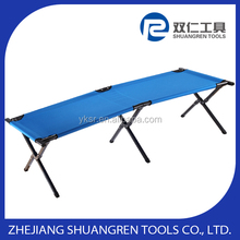 Cheapest newly design wholesale rattan beach bed