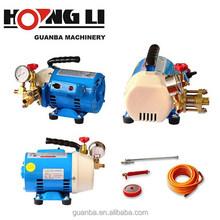 DQX-35 / DQX-60 Portable Car Wash Machine