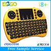 B2GO 2.4G Mini i8 Wireless Keyboard with Touchpad