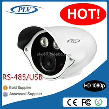 Deep well camera 1080P audio output and input night vision HD IP Cameras,security cameras with infrared