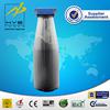 Office supply NPG-16 toner cartridge universal for NP7500/8000/8070/8480/5020/7000