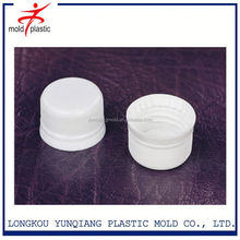 200cc Frosted Plastic Medicine Bottle