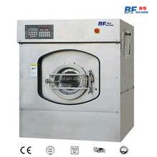 China shanghai washing machinery manufacturer 30kg-100kg capacity full Automatic Washing Machine