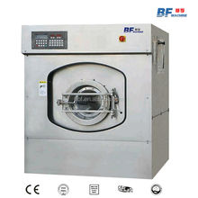 China washing machinery manufacturer 30kg-100kg capacity full Automatic Industrial Washing Machine