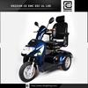 E-bike wheelchair BRI-S06 china racing electric scooter